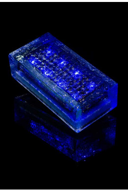 Брусчатка на солнечных батареях синяя