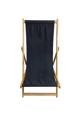 Шезлонг кресло черный